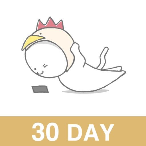 30日背筋チャレンジ!