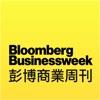 彭博商業周刊 Bloomberg Businessweek - iPhoneアプリ