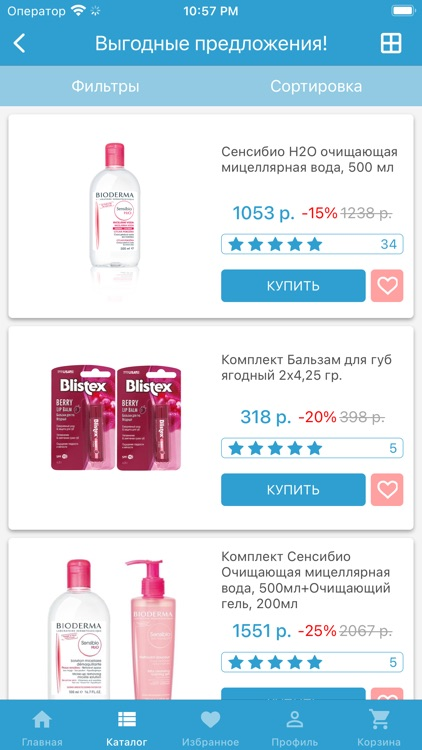 Pharmacosmetica screenshot-4