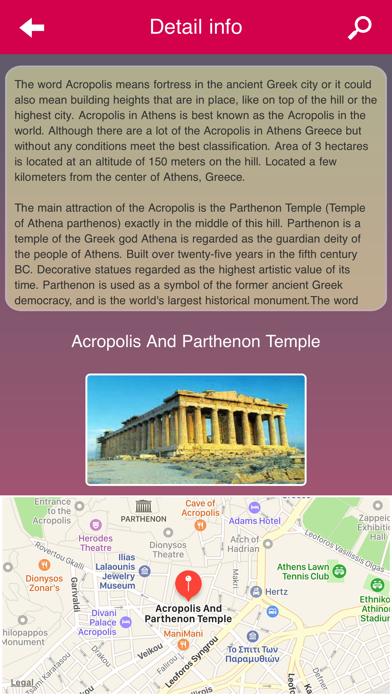Athens City Guide screenshot four