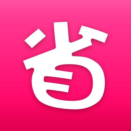 北美省钱快报 DealMoon - 折扣信息大合集