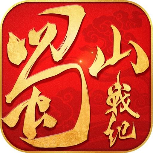 蜀山战纪之剑侠传奇-电视剧正版授权