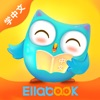 Ellabook:kids learning Chinese - iPhoneアプリ