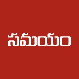 Samayam Telugu - Telugu News