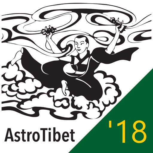 AstroTibet '18
