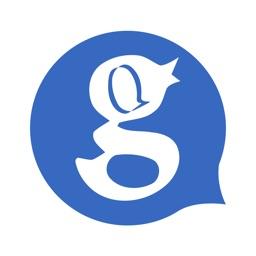 GaGa-Hi