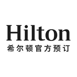 希尔顿荣誉客会