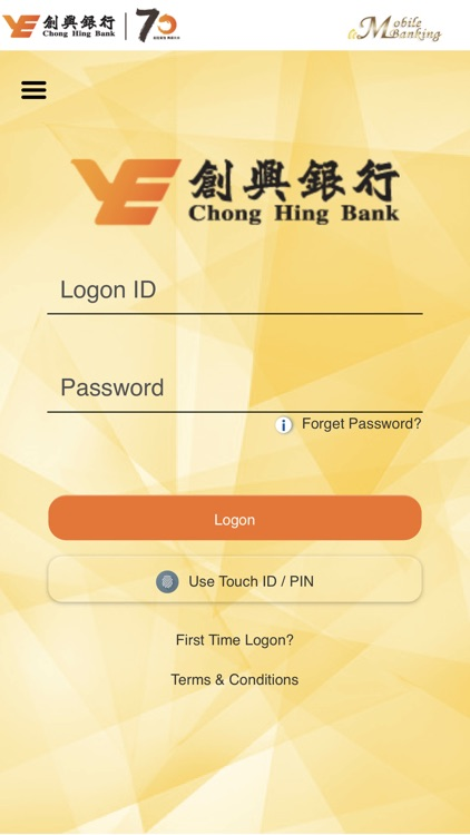 Chong Hing Mobile Banking screenshot-0