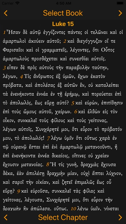 Interlinear Bible screenshot-5