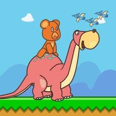 小熊快跑:恐龙世界