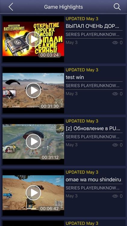 GameNet-PLAYERUNKNOWN'S BATTLE screenshot-3