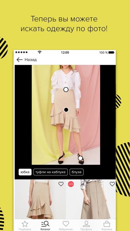 Lamoda: модная одежда и обувь screenshot-5