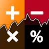 株の利益計算機