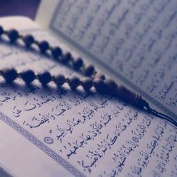 اذكار المسلم و اتجاه القبله
