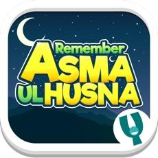 Activities of Remember Asma' Ul Husna