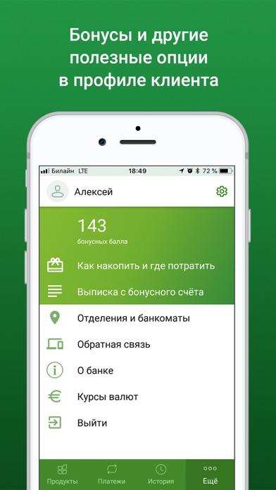 кредит при встречи в москве
