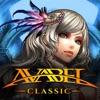 アヴァベル クラシック - iPadアプリ