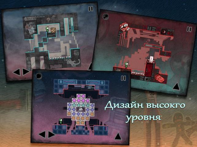 Heart Maze Screenshot