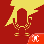 Recorder app review