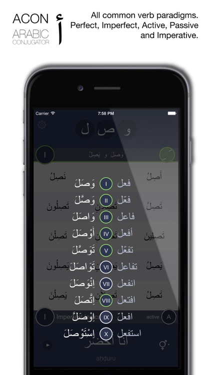 ACON the Arabic Verb Conjugator screenshot-3