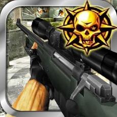 Activities of Sniper Shooter Gun War - Shooting Training