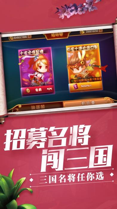 五虎悍将-策略卡牌手游游戏