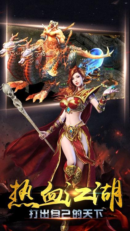 传奇王者 - 经典复刻传奇类动作MMORPG手游 screenshot-3