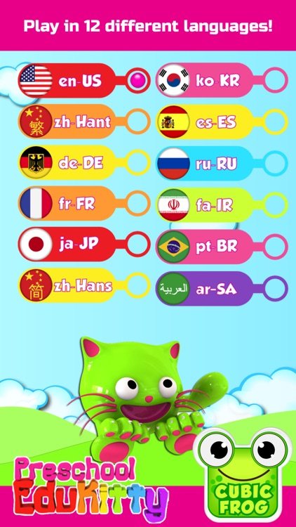 Toddler Learning Game-EduKitty screenshot-4