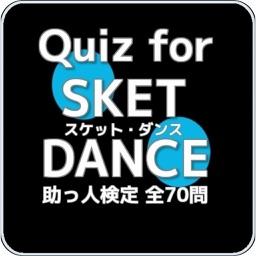 Quiz for『SKET DANCE』助っ人検定 全70問