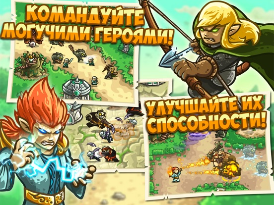 Скачать Kingdom Rush Origins HD