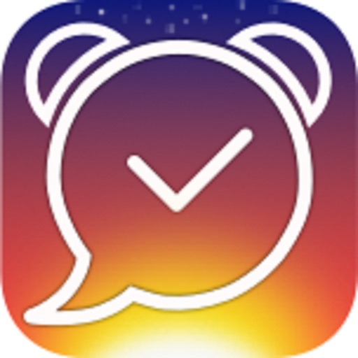 Inspire Alarm Clock - Motivational Speeches