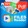 書類 パワーポイント 優れた シート リーダー 解凍する オープナー ジップ 負荷 アップローダ - iPhoneアプリ