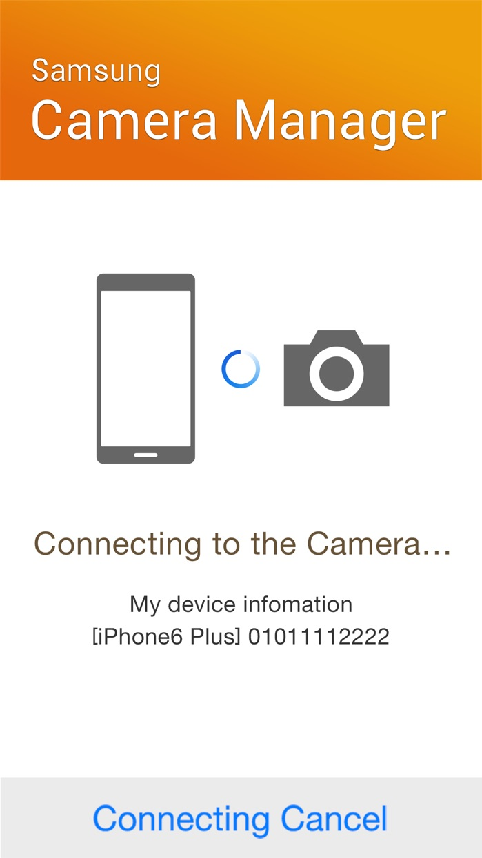 Samsung Camera Manager Screenshot