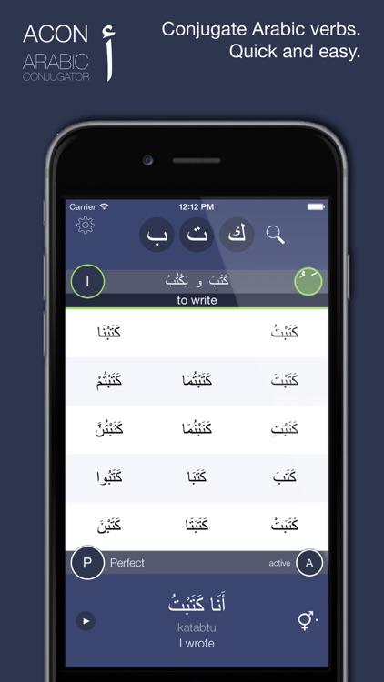 ACON the Arabic Verb Conjugator screenshot-0