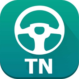 Tennessee Driving Permit Test - Practice Questions