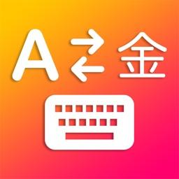Voice Translation Keyboard - Language Translator
