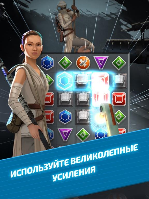 Скачать Звёздные Войны: Битвы Дроидов™