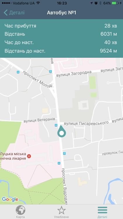 Транспорт Луцька screenshot-3