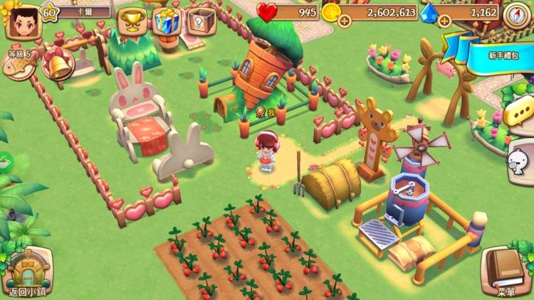 小鎮奇緣-可愛的3D農場 screenshot-4