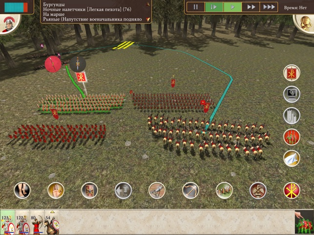 ROME: Total War - Barbarian Invasion Screenshot