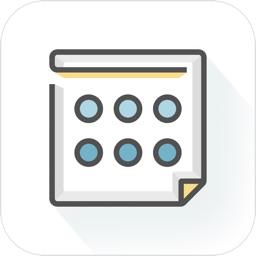 UhOh - Calendar that simplifies your social life