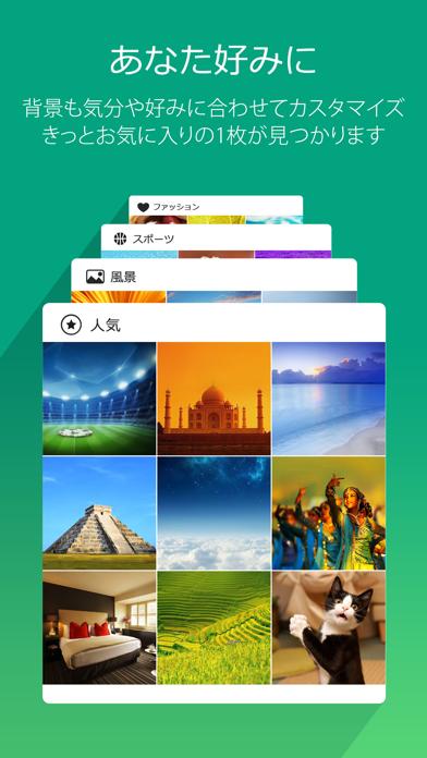 ドルフィン ブラウザ - 簡単なアドブロック & 高速ウェブ検索 ScreenShot2