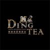 Ding Tea VN