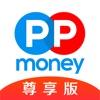 PPmoney理财- 安全运营4年的理财平台