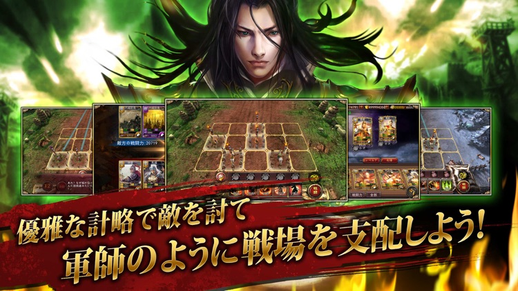 三国武神 screenshot-2