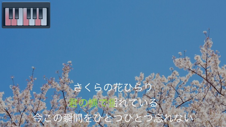 プチリリカラオケ screenshot-4