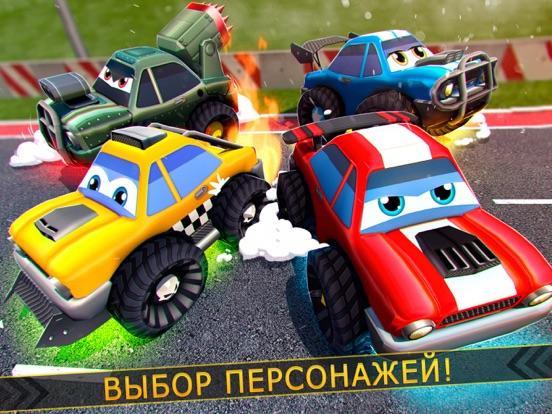 Скачать Русские Тачки Гонки