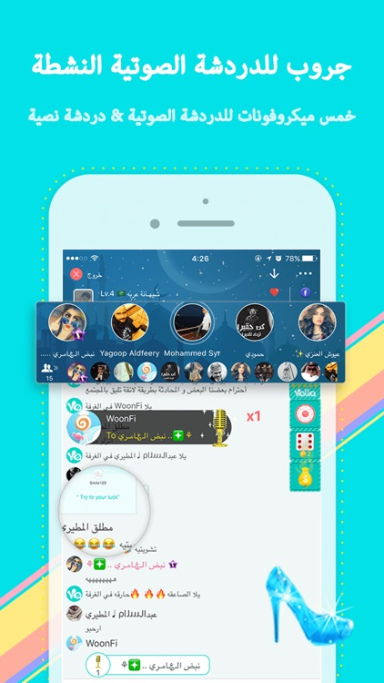 Yalla-Free Group Voice Chat
