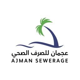 Ajman Sewerage - عجمان للصرف الصحي
