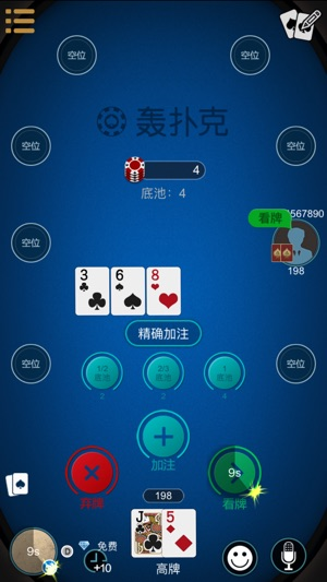 Xs poker app tournoi poker deauville decembre 2016